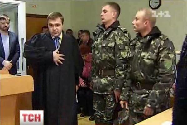 Начался суд над капитаном СБУ Михаилом Рымарем