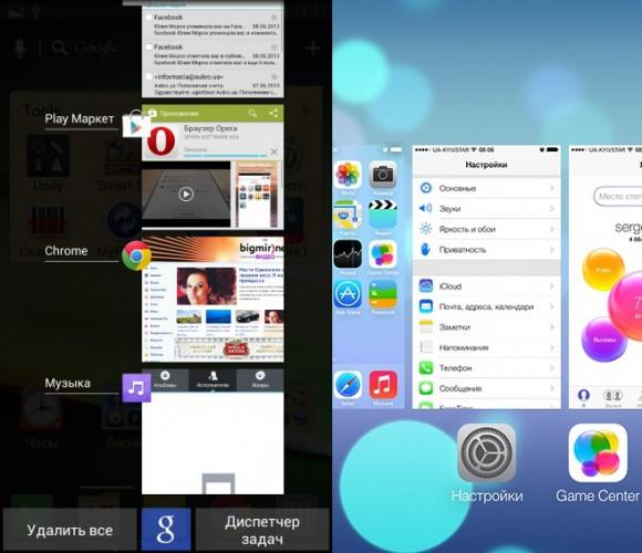 Сходство многозадачности Android и iOS 7 beta