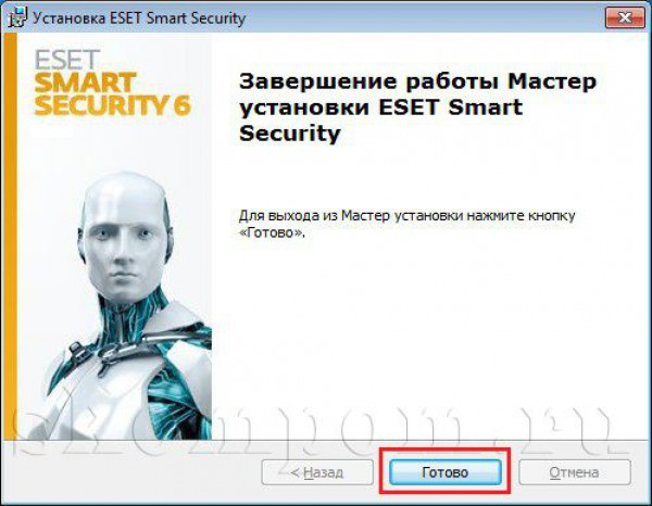 Инструкция с картинками как активировать антивирус nod32 где взять ключ. ес
