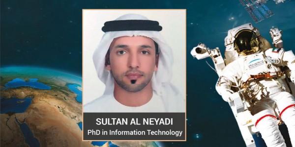 Султан ан-Нияди