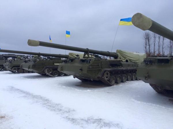 Пионы для украинской армии