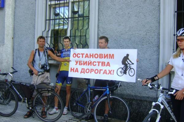 За Кочубеева вступились его друзья-велосипедисты