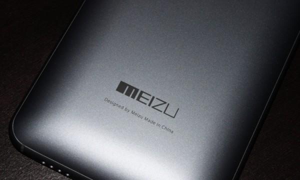 Meizu выпустит крутой смартфон