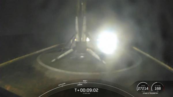 Ракета-носитель Falcon 9 села на судно