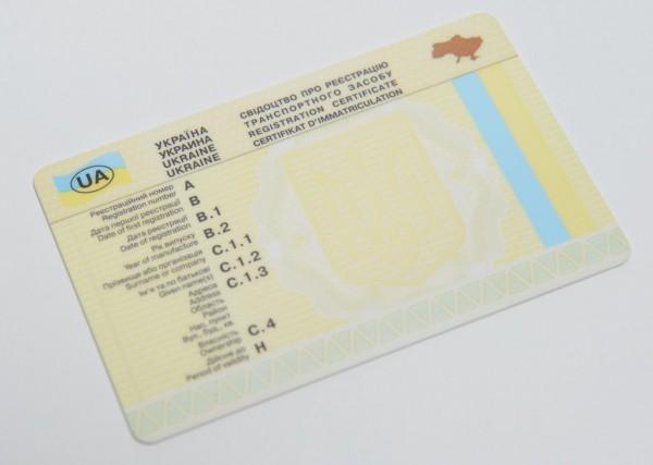 В ГАИ вновь появились бланки документов