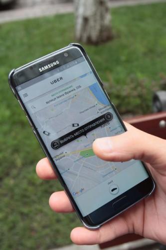 Приложение для заказа такси