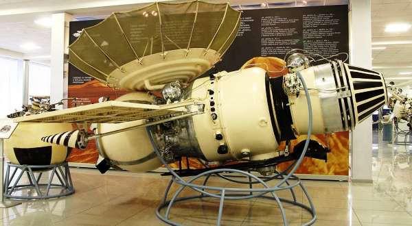 Станция Венера-4