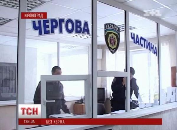 В милиции Кировограда не подтверждают причастность своих коллег