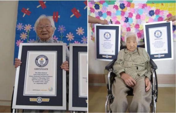 Умено Сумияма (слева) и Коме Кодама (справа) получают сертификаты Книги рекордов Гиннессса