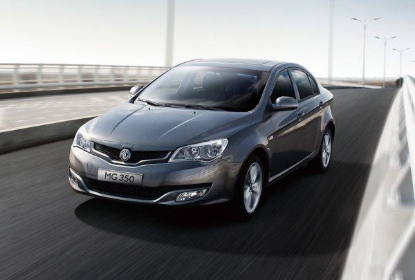 Цены на MG 350 стартуют с отметки 119 000 грн