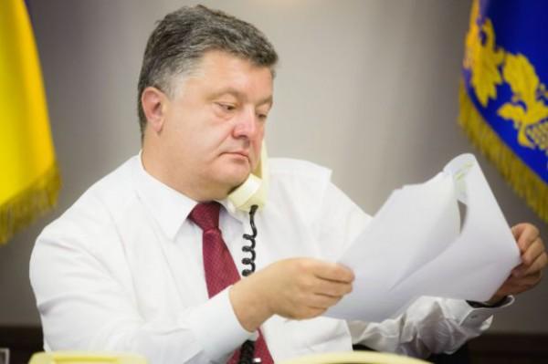 Порошенко открыл Единый реестр авто