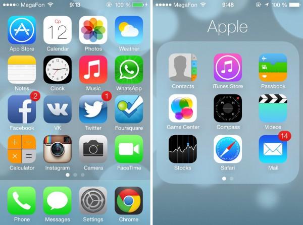 Интерфейс iOS 7 у некоторых пользователей вызывает тошноту и головные боли