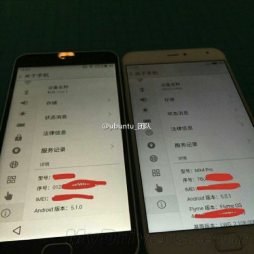 Телефон Meizu - Blue Charm