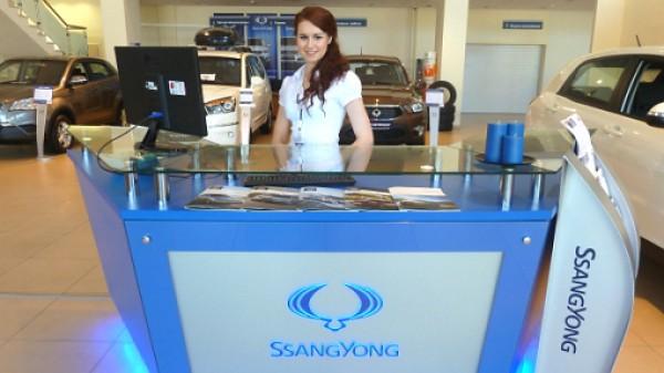 Дилерский центр SsangYong