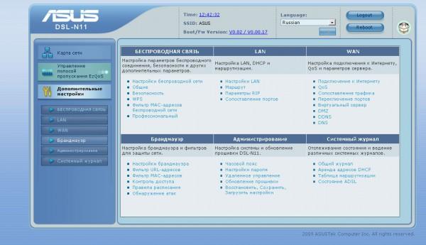 Настройка модема ASUS DSL-N11
