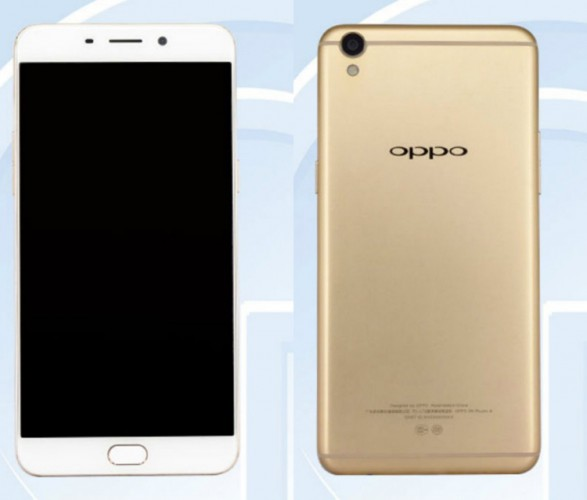 Утечка внешнего вида смартфона Oppo