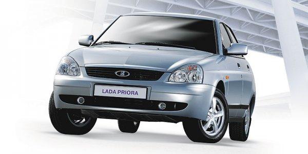 Lada Priora 2170 седан - от 74 120 грн.