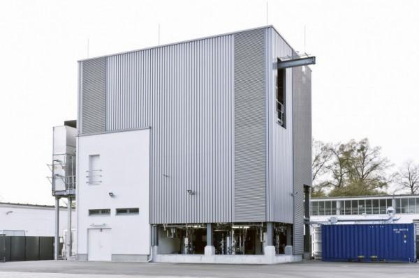 Завод по производству топлива