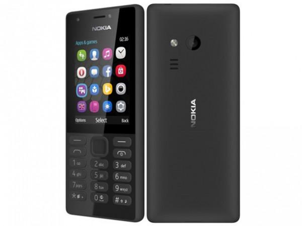 Microsoft выпускает новый телефон нокиа