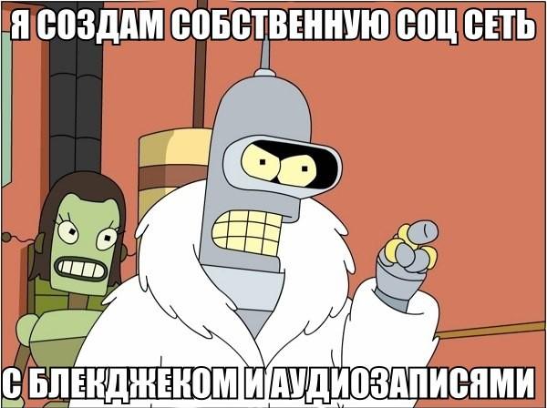 Есть мнение, что если ВКонтакте лишат музыки, 70% пользователей уйдет