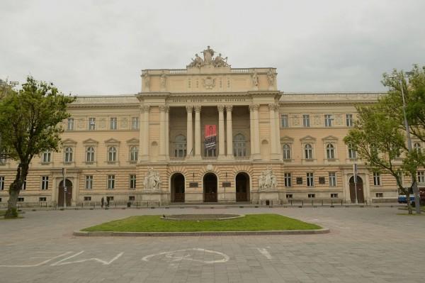 Львовский университет