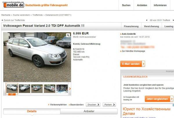 Стоимость Passat в Германии