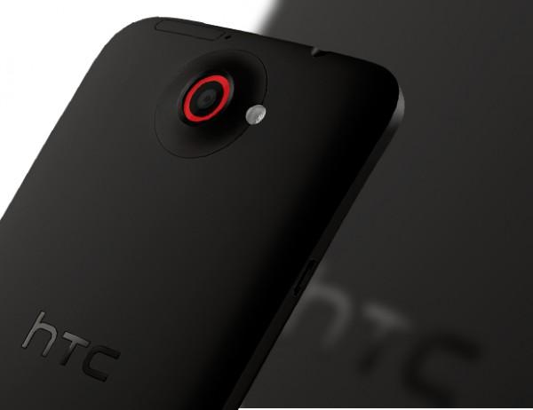 HTC M7 - следующий флагман HTC
