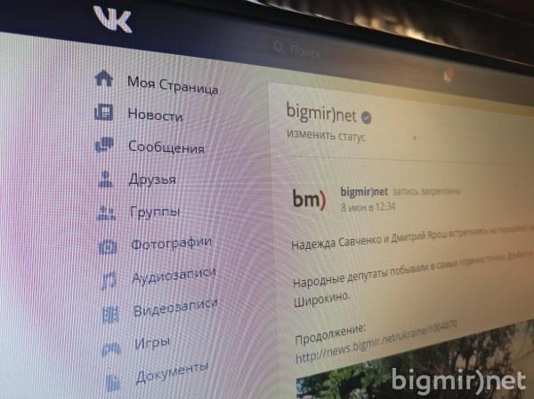 ВКонтакте начал менять дизайн