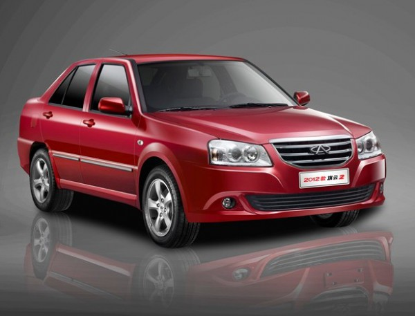 Chery Amulet new