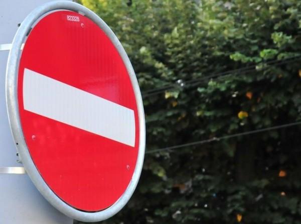 В Киеве ограничат движение машин