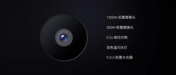 Презентация Meizu M3s