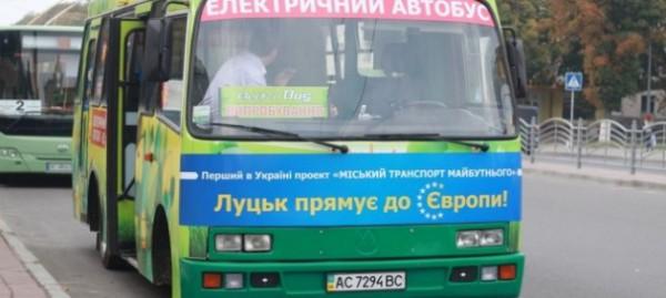 Первый электроавтобус страны