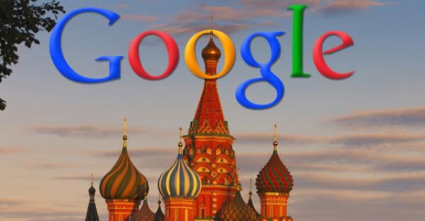 Google проиграл в суде