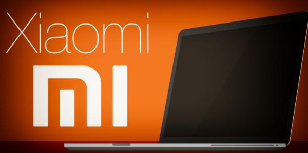 Xiaomi может выпустить первый ноутбук уже летом