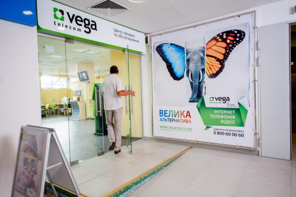 Vega потеряла контроль над своими представительствами в Крыму