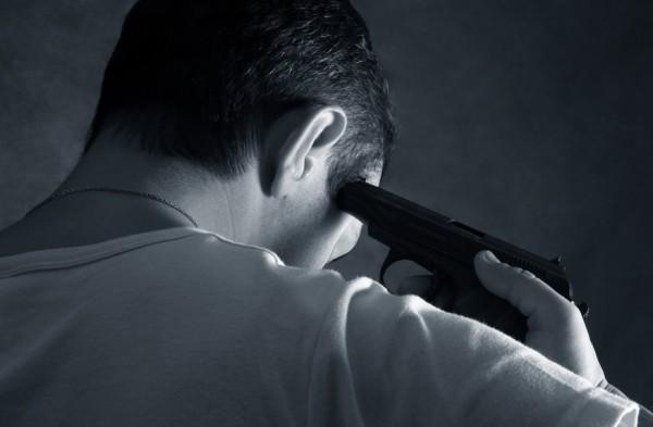 Сотрудник ГАИ совершил самоубийство