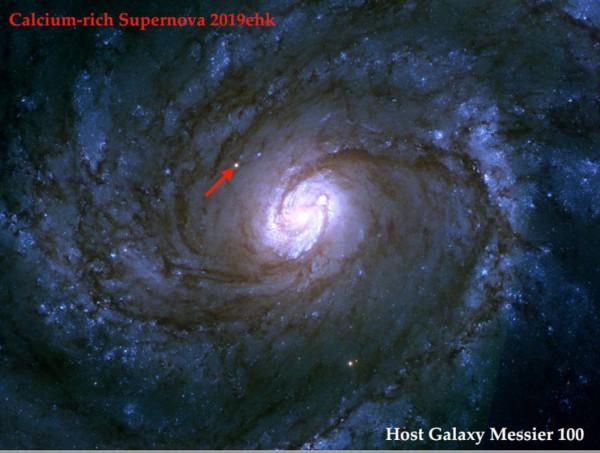 Местонахождение сверхновой