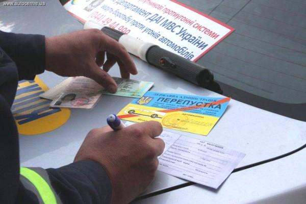 В Киеве за 10 дней у водителей изъяли 10 документов