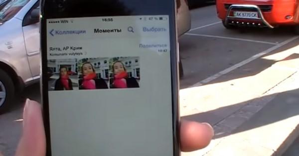 iPhone 6 считает Крым автономной республикой Украины