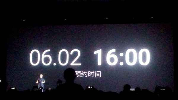 Презентация Meizu