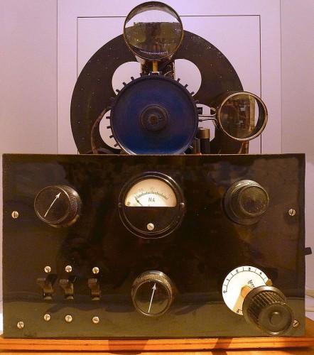 Электрический телескоп