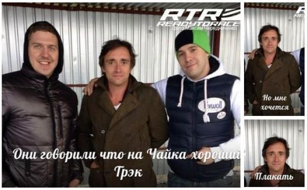Хаммонд фотографируется с фанатами на киевской Чайке