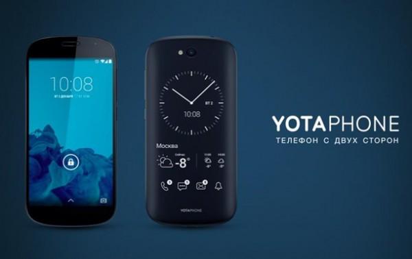 Основной фишкой российского смартфона является наличие двух дисплеев — один цветной, а второй черной-белый