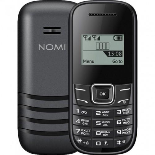 Самый доступный телефон с монохромным экраном