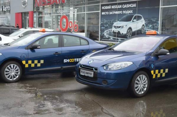 Новые такси Львова