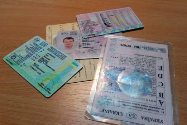 Новых удостоверений не хватает, потому выдают старые (на фото)