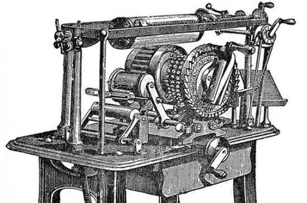 Первая наборная машина