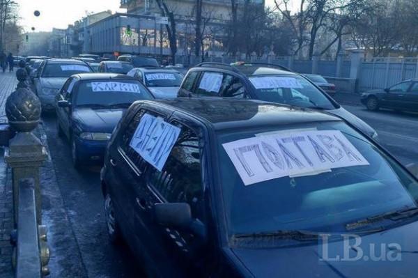 Под Радой стоят авто с иностранной регистрацией