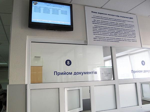 В центрах оказания услуг будут регистрироваться и филиалы автошкол