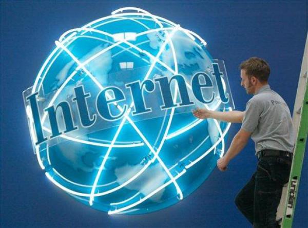 К Сети подключены 3,2 млрд человек